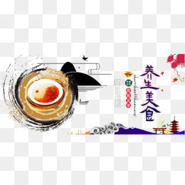 Logo Makanan Unduh Gratis Pyrus Nivalis Makanan Buah Buah