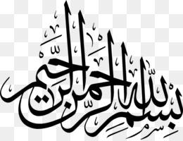 Cours Unduh Gratis Basmala Kaligrafi Arab Kaligrafi Islam