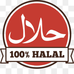 Halal Unduh Gratis Logo Halal Makanan Logo Halal Gambar Png