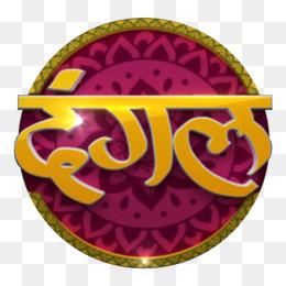 Dangal Unduh Gratis Saluran Televisi Dangal Tv Acara Televisi Streaming Media Logo Airtel Gambar Png