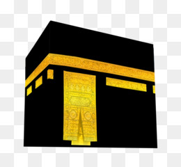ka bah unduh gratis al qur an masjid agung mekah t shirt pintu kakbah stiker ka bah gambar png ka bah gambar png